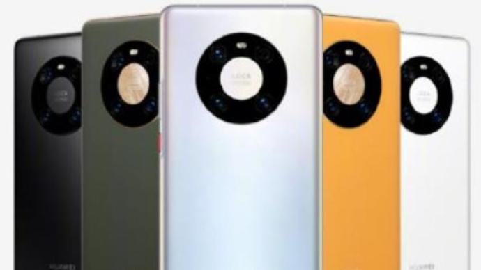 华为Mate40系列手机23日零时开预售:899欧元起