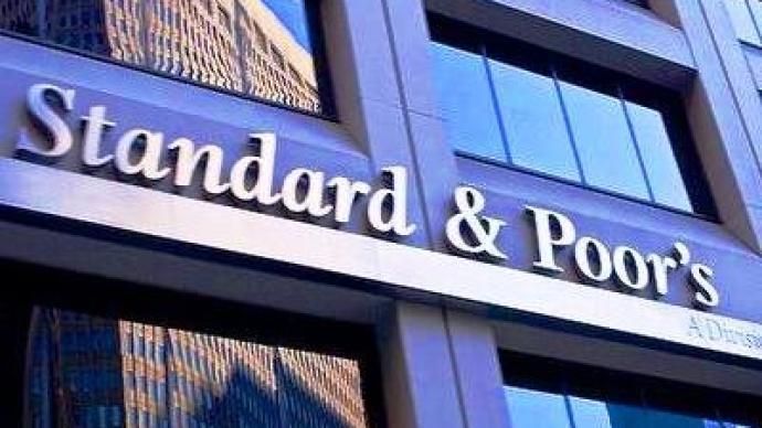 标普信评完成中国证监会证券评级业务备案登记