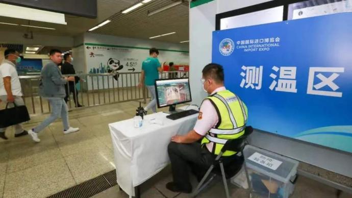 保障进博会,上海这两个地铁站已调整至一级响应防疫消毒要求