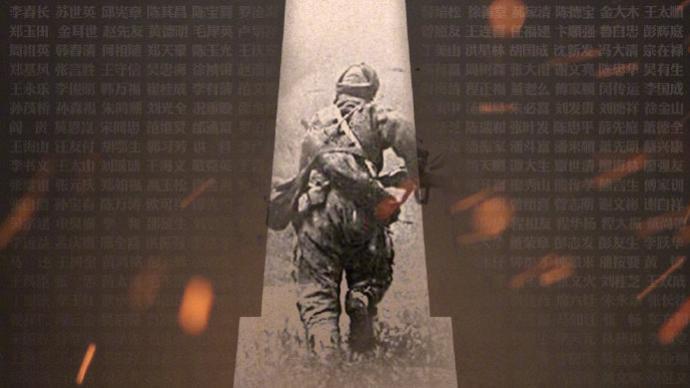 动态海报丨勿忘:197653