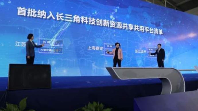 """上海攜手南京、杭州、合肥,將構建""""長三角科技創新圈"""""""