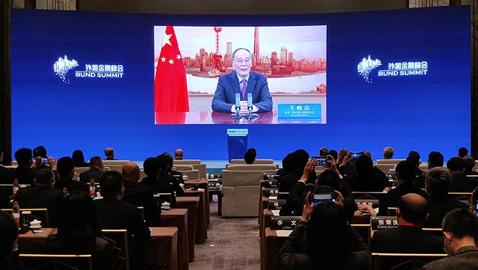10月24日上午,第二届外滩金融峰会开幕。国家副主席王岐山发表视频致辞。澎湃新闻记者 赵昀 图