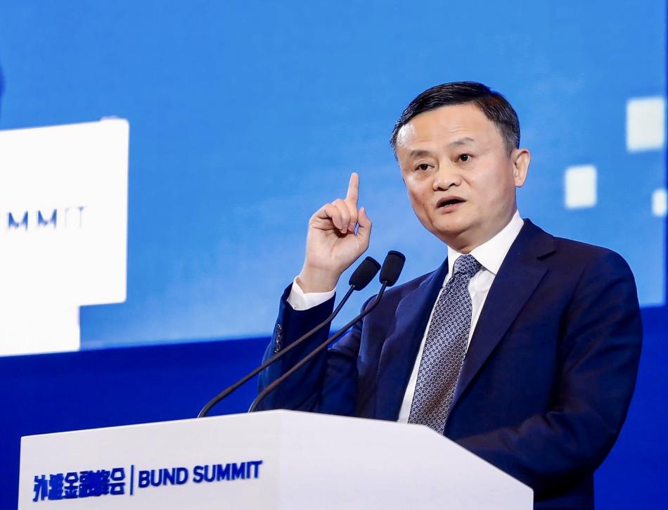 24日上午,联合国数字合作高级别小组联合主席马云,在第二届外滩金融峰会上发表主题演讲。 澎湃新闻记者 赵昀 图