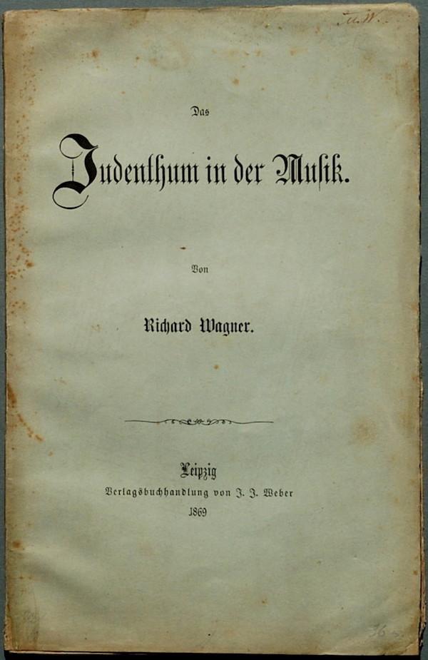 1869年 《音乐中的犹太性》第二版
