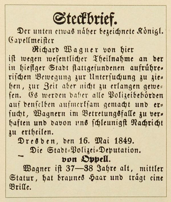 革命失败后,1849年5月16日发布的瓦格纳通缉令