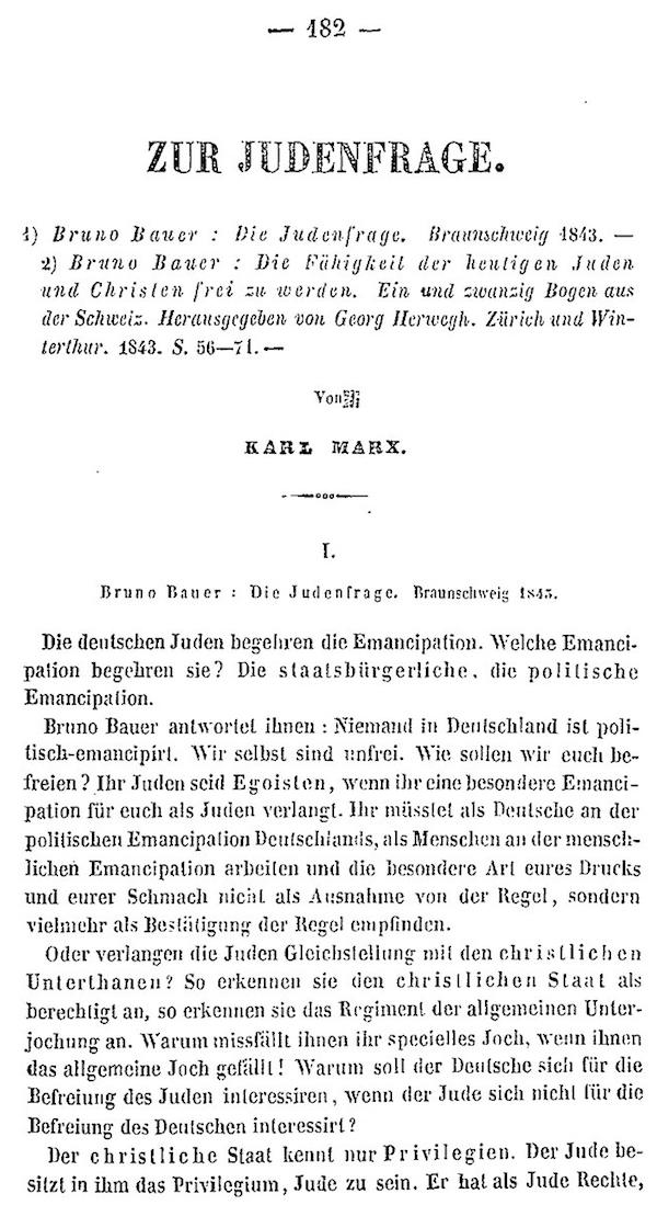 发表于1844年的《论犹太人问题》