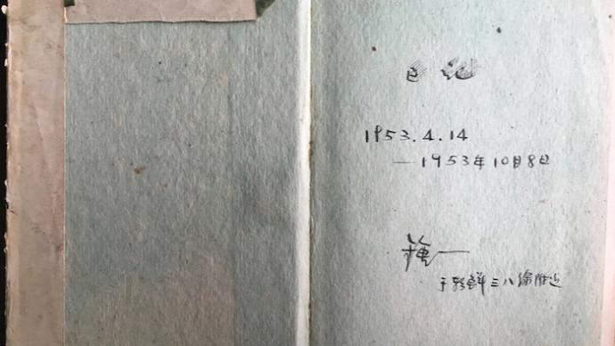 一位抗美援朝志愿軍日記里的犧牲與死亡