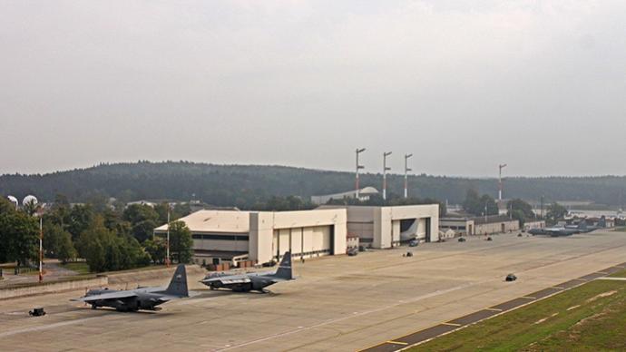 北約將在德國拉姆施泰因空軍基地設立太空中心