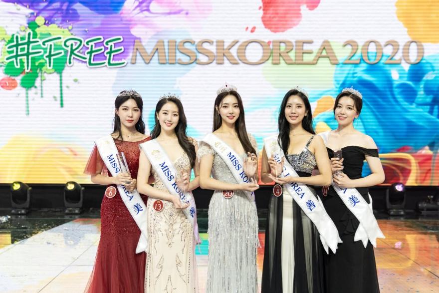 2020年韩国小姐选拔赛,5人获奖。