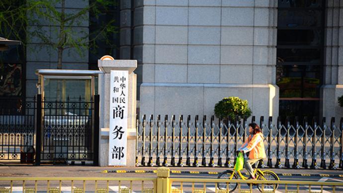 商务部:欧盟对中国风塔发起反倾销调查