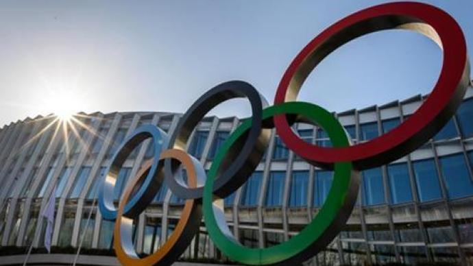 東京奧組委擬從11月起受理奧運退票申請