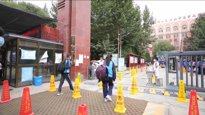 新疆喀什中小学、幼儿园停课至10月30日