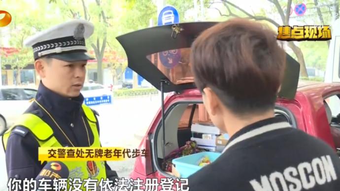 老年代步车时速轻松超60公里,交警:无法上牌不能上路行驶