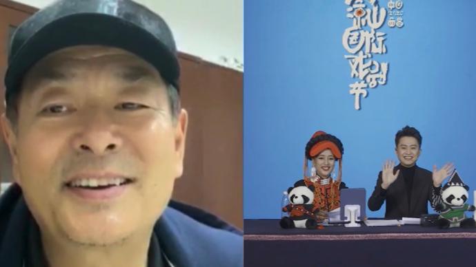 """中國西昌·大涼山國際戲劇節全球首創""""直播帶戲""""引發關注"""