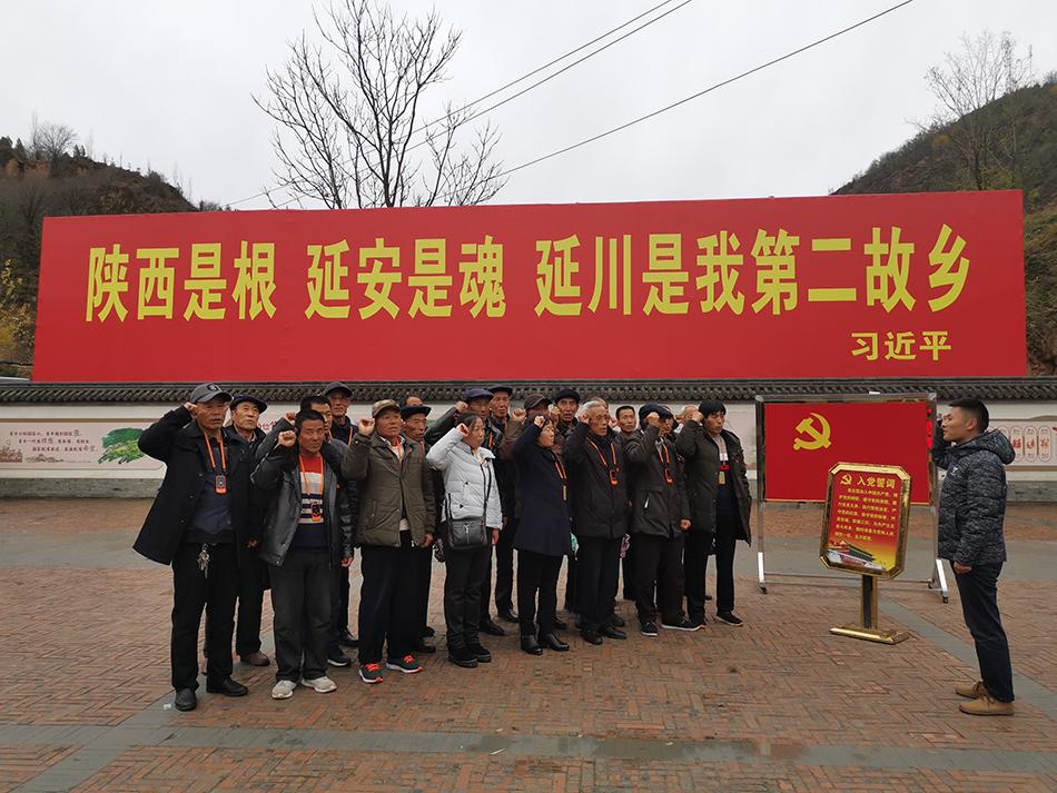 陈郝杰带领党员到陕西延安梁家河追寻领袖初心并重温入党誓词