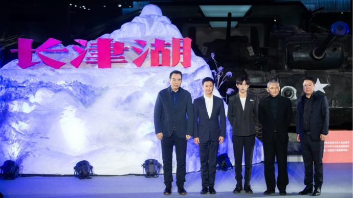 抗美援朝電影《長津湖》開拍,吳京、易烊千璽領街主演