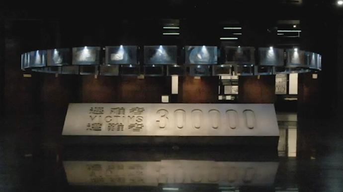 初心之路|南京大屠殺遇難同胞紀念館館長:歷史應當被牢記