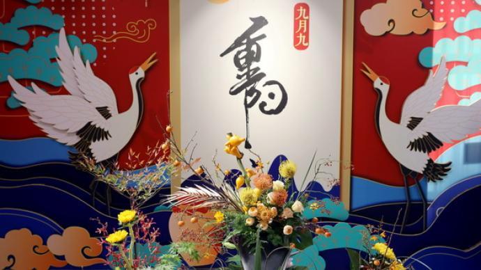 赏菊、品糕、放风筝……在这个展览,感受上海的重阳节民俗