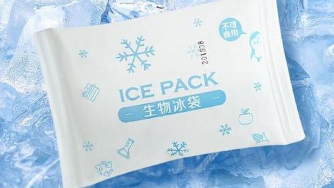 國務院聯防聯控機制:來自疫情高風險地區冷鏈食品外包裝嚴格消毒