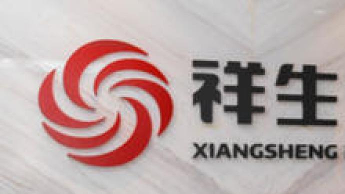 浙系房企祥生控股通过港交所聆讯,持有205个开发项目