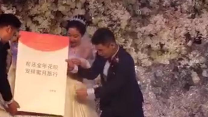沈阳援鄂姐妹花举行婚礼,马云随份子