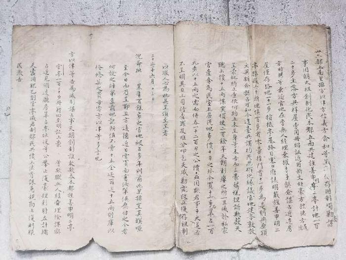 明万历二十三年(1595年)歙县南乡三十六都五图方氏诉讼案卷抄本,王振忠收藏
