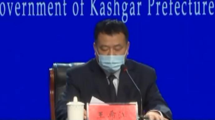 喀什新增无症状感染者26例,均为25日无症状感染者的密接