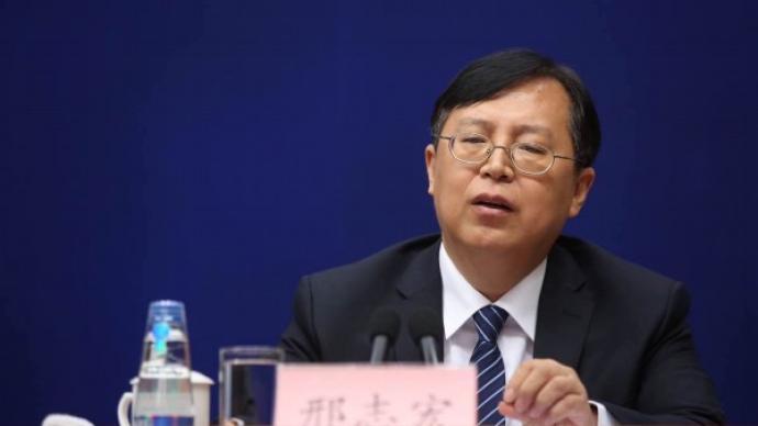 邢志宏任浙江省金华市副市长、代市长
