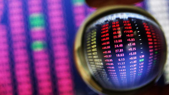近日連番暴炒、走勢異常,可轉債遭滬深交易所重點監控