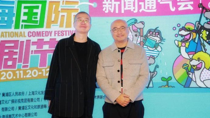 徐崢任藝術總監,李誕領銜脫口秀,上海國際喜劇節年底歸來