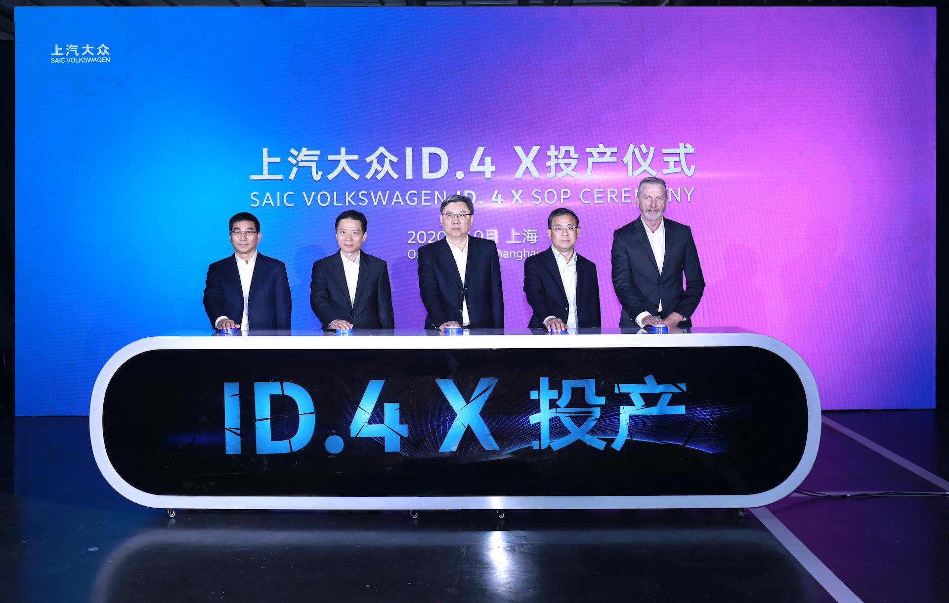 上汽大多ID.4 X投产
