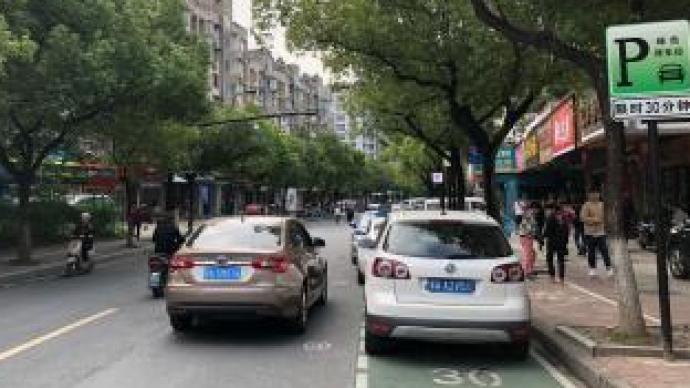 """杭州交警通告:免费""""绿色停车位""""超时将面临???,直至拖车"""
