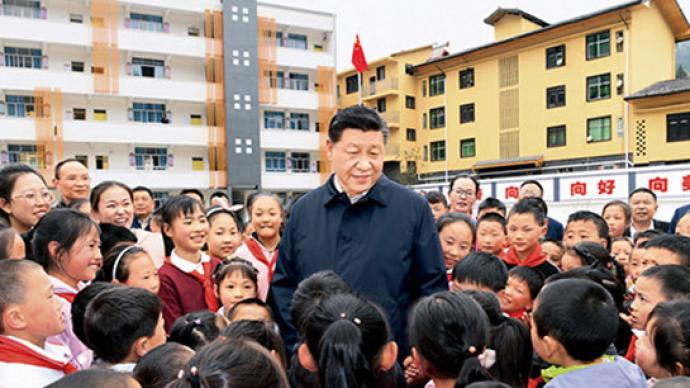 国之大计、党之大计,五年来习近平关心的教育事业