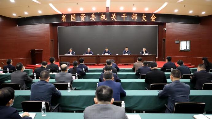 """陕西省国资委新任""""双主官""""亮相"""