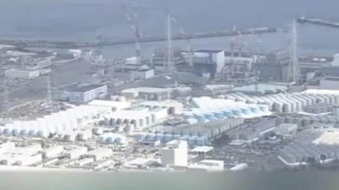 釋新聞|百萬噸福島核污水排放入海意味著什么?