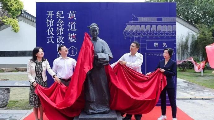 田兆元:黄道婆的创新精神,也是上海的灵魂