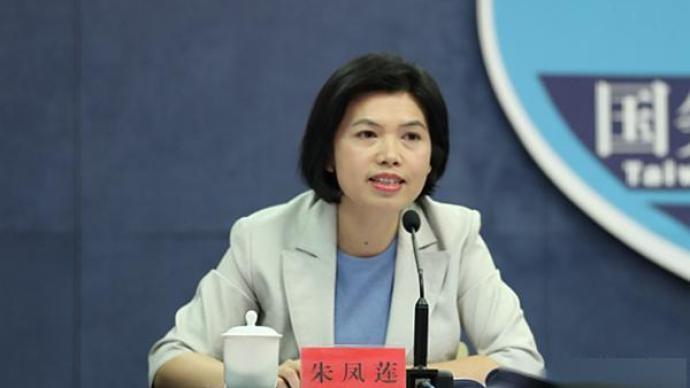 超九成台湾民众盼两岸和平,国台办:民心所向大势所趋
