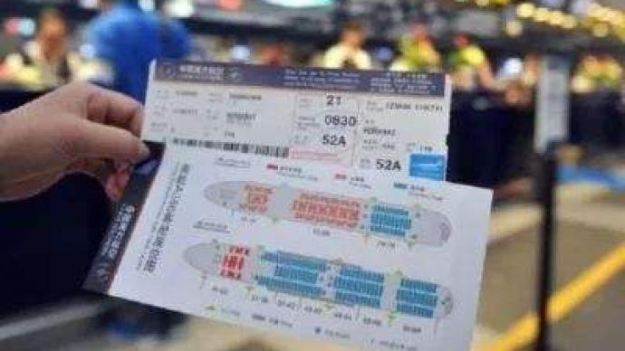 机票退改新难题:境外退款长期拖延,谁该对消费者损失负责?