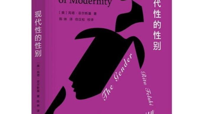 《包法利夫人》揶揄又加強了小說閱讀對女性的危險影響