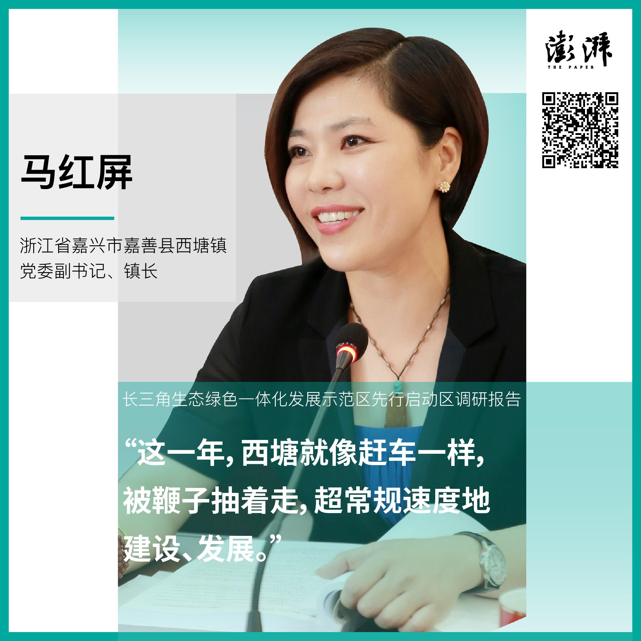 澎湃新闻 王基炜 制图