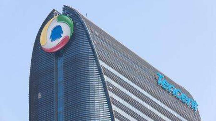 腾讯股价破600港元创新高,市值达5.76万亿港元