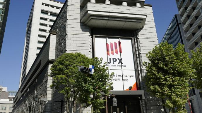 """日金融廳對東交所入內檢查:""""十一""""全天停止交易是嚴重事態"""