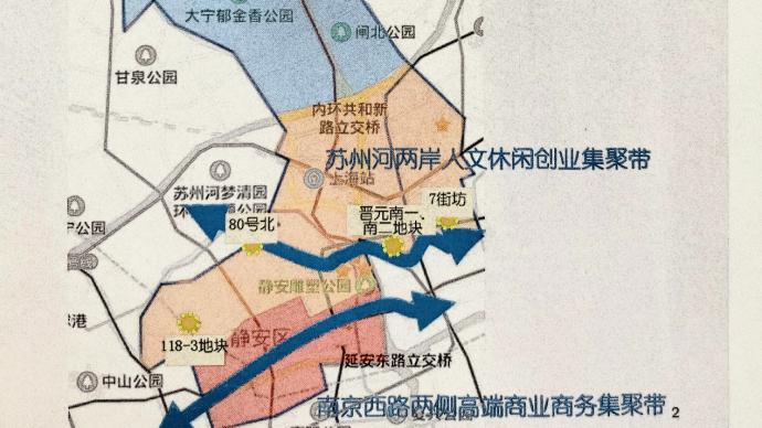 上海内环成交一商住办地块,为静安区今年第2宗含住宅地块