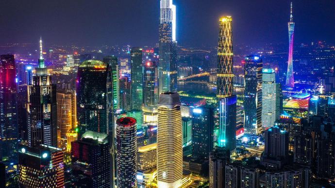 30省份三季报:粤苏、鲁浙总量差距缩小,25省份正增长
