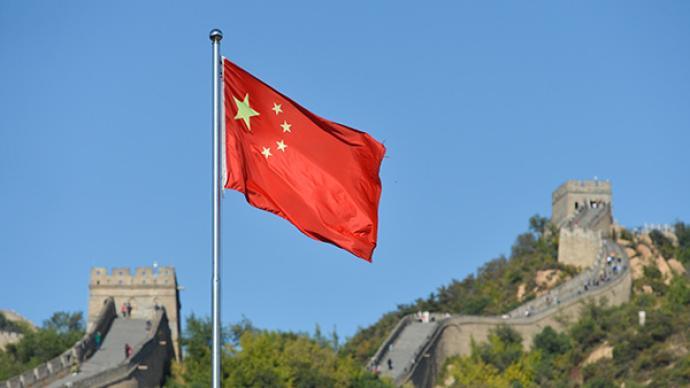 新华社评论员:为夺取全面建设社会主义现代化国家新胜利而奋斗