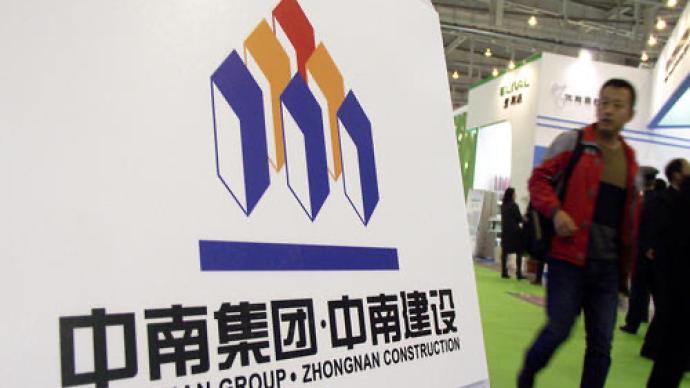 中南建设前三季度房地产业务收入317亿元,毛利率23%