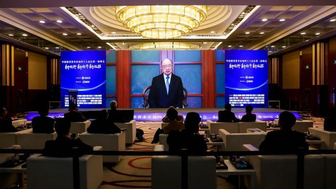 陈元:中国债券市场在基础制度、市场结构等方面仍存在短板