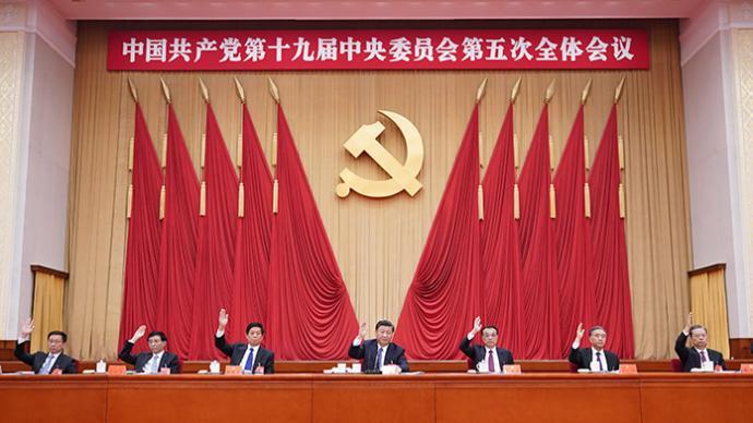 央视快评:为全面建设社会主义现代化国家开好局起好步