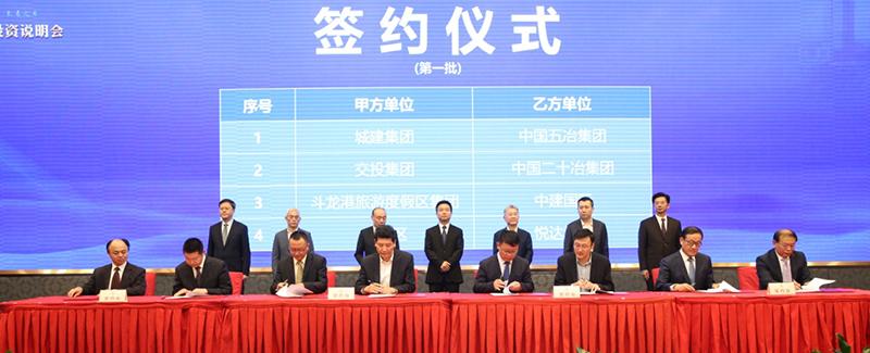 """""""麋鹿之乡""""大丰即将融入上海1小时通勤圈,正在规划做盐城的文旅枢纽。"""