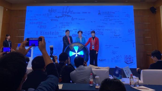 上海交大与世界顶尖科学家协会合作将发布125个科学问题